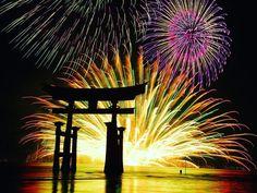広島県 #japan #japanese #like4like #yolo #onfleek #love #f4f #beautiful