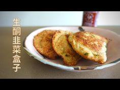 Chinese Dumplings, French Toast, Breakfast, Food, Morning Coffee, Essen, Meals, Yemek, Eten