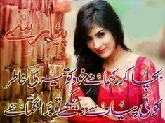 Sad love shayari photo urdu