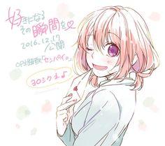 埋め込み画像 Happy Cafe, Zutto Mae Kara, Koi, Manga Anime, Anime Art, Honey Works, Otaku, Pretty Anime Girl, Anime Kunst