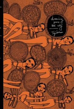Drawing from the City: Exquisite Indian Folk Art Meets Women's Empowerment | Brain Pickings