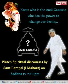 Watch Sadhna tv Daily at to know Aadi Ganesha Believe In God Quotes, Quotes About God, Shri Guru Granth Sahib, World No Tobacco Day, Godfather Gifts, Sa News, Bmw M Power, Spirituality Books, Happy New Year 2019