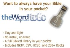 Bible Software theWord! Best free Bible study software I've used.