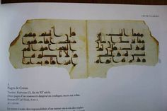 Page d'un noble et saint Coran, de Kairouan (Ifriqiya Tunisie, Constantinois, Tripolitaine et Sicile)   fin du 11 eme siècle datant de la dynastie berbère  ziride ou lors des principautés arabes Hilalienne