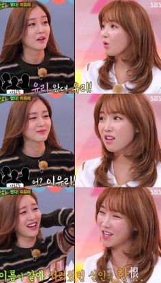Lee Yoo Ri Discusses Competing with Sung Yuri and Kim Tae Hee in Rookie Days | Koogle TV