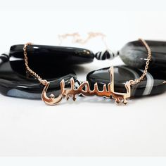 Sterling Silver Arabic Name Necklace  Bridesmaid Gift by byerdal
