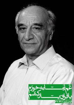 #Iranlandscape #birthday Faramarz Payvar was an #Iranian composer and santur player. #RememberTheName #MustseeIran