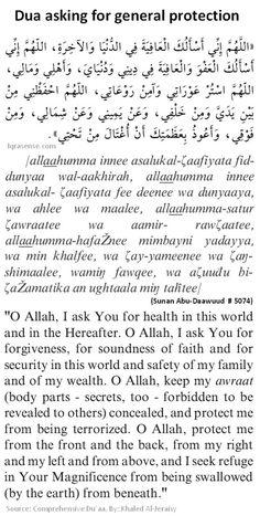 Dua asking for general protection Islamic Phrases, Islamic Messages, Islamic Teachings, Islamic Dua, Prayer Verses, Quran Verses, Dua For Health, Tahajjud Prayer, Beautiful Islamic Quotes