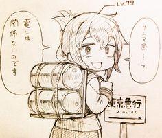 【艦これ】阿武隈の煙突でサンマを燻製する北上さん 他 : あ艦これ ~艦隊これくしょんまとめブログ~