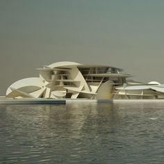 ARCHITECTURE >>> Musée national du Qatar par Jean nouvel - Journal du Design