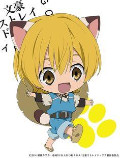 埋め込み Fanarts Anime, Anime Chibi, Anime Manga, Bungou Stray Dogs Characters, Chibi Characters, Stray Dogs Anime, Bongou Stray Dogs, Sprites, Hand Drawing Reference