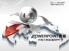 Performance reporting business development goals PPT technology electronic slides powerpoint #PPT# business network trade school education, the earth light powerpoint ★ http://www.sucaifengbao.com/ppt/keji/