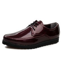http://babyclothes.fashiongarments.biz/  glossy tide burgundy orange color leisure shoes for man patent leather party shoes fashion japanned leather boys stylish shoes, http://babyclothes.fashiongarments.biz/products/glossy-tide-burgundy-orange-color-leisure-shoes-for-man-patent-leather-party-shoes-fashion-japanned-leather-boys-stylish-shoes/, USD 32.99-35.99/pairUSD 32.99-35.99/pairUSD 59.99-65.99/pairUSD 32.99-35.99/pairUSD 32.99-35.99/pairUSD 32.99-35.99/pairUSD 32.99-35.99/pairUSD…