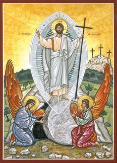 Αναστάς εκ νεκρών (Ησυχαστήριον Αναστάντος Χριστού).  Χριστός Ἀνέστη.
