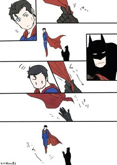 Some superbat