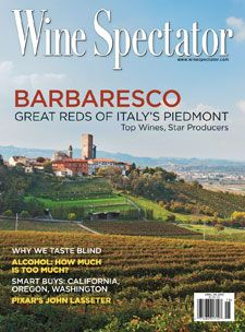April 30, 2012: Piedmont. This corner of Northwest Italy is home to the sublime and ageworthy reds of Barolo and Barbaresco, as well as distinctive whites. We give you the latest buying advice for the exciting 2007 and 2006 vintages and profiles of leading vintners.