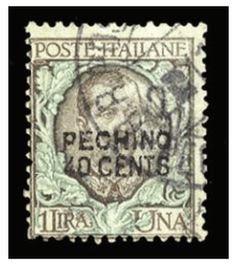 "1917 40c on 1l brown and green, ""R.R. Post Italiane Pechino-Cina"" cds, usual centering, fine example of this rarity, with 1989 Diena and 2001 Sorani certificates (Sass.7) --- $6,500.00  2013year"