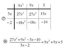 mathrecreation: Dividing Polynomials - The Grid Method I am not sold on whether or not I will teach it this way Math Help, Fun Math, Math Stem, Math Formulas, Math Strategies, Stem For Kids, Calculus, Math Teacher, Math Lessons