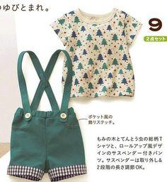 3825c50cc $9.98/set,5sets/lot wholesale Japan OEM Children boy's cotton pine tree  summer 2pcs clothing set(Top+pants)/GS6684 Free shipping