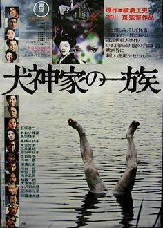 イメージ0 - 犬神家の一族・・・(笑)の画像 - takashimatsudairaplus musiclife - Yahoo!ブログ