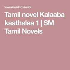 Praveena Tamilnovels