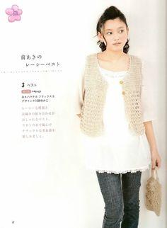 Printemps crochet Petites choisit NO2823 - cissy-xi - Le blog de cissy-xi