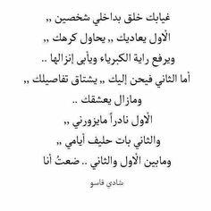 والله عم اموت من بعدك عني ...