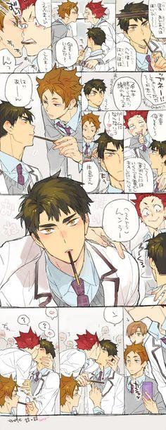 i didn't get shit but since i ship mah boy Ushi and Satori i think it's cute *-*