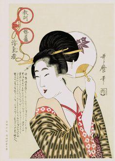"""Japanese Ukiyo-e Woodblock print Utamaro """"Flirt"""""""
