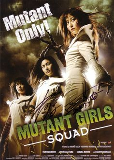 """...  you get the idea: """"Mutant Girls Squad"""" is an outrageously bloody, violent, and hilarious take on gender warfare! Description from johnrieber.com. I searched for this on bing.com/images"""