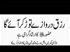 Quran Aur Hadees: 3 Khobsurat Hadees With Quran Aur Hadees Islamic Society, Quran, Holy Quran