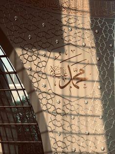 Mecca Wallpaper, Quran Wallpaper, Islamic Quotes Wallpaper, Central Mosque, Medina Mosque, Mekkah, Islamic Girl, Quran Quotes Love, Beautiful Flowers Wallpapers