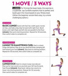1 lunge workout 3 ways