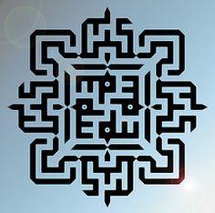 Muslim Swastika Arabic Calligraphy  https://selfuni.wordpress.com/2015/03/02/muslim-use-of-the-swastika/
