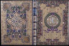 Nuestras MiniaturaS - ImprimibleS: Portada Árabe