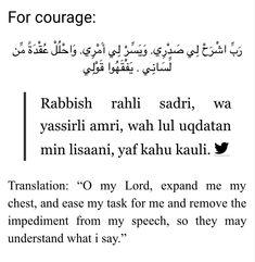 Dua for courage/reading/studying/reciting Imam Ali Quotes, Hadith Quotes, Quran Quotes Love, Quran Quotes Inspirational, Muslim Quotes, Words Quotes, Hijrah Islam, Islam Ramadan, Duaa Islam