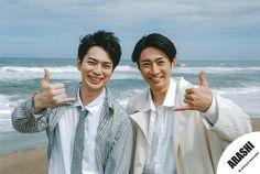 Arashi Picture Cards, Japan Art, Actors, Guys, Celebrities, Corner, Japanese, Celebs, Trading Cards