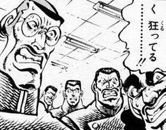 く狂ってる #レス画像 #comics #manga
