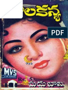 Novel by Madhubabu Free Books To Read, Free Pdf Books, Good Books, Novels To Read Online, Free Books Online, Movies Online, Romantic Novels To Read, Free Novels, Book Sites