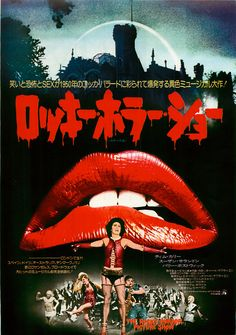 Movie Poster Rocky Horror Picture Show. Japanese Version.