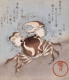 Global Gallery 'A Crab on the Seashore' by Utagawa Kunisada Painting Print on Wrapped Canvas Size: Japanese Art Styles, Japanese Prints, Zoo 2, Japanese Animals, Japanese Nature, Painting Prints, Art Prints, Woodblock Print, Animal Paintings