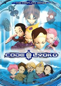 """""""Code Lyoko The Complete Series (21 Disc Collection) DVD"""" -- Does anyone know where you can still find this? Because I would LOOOOOOVE to get my hands on it! Talk about epic on a stick."""