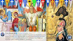 ΑΠΑΓΟΡΕΥΟΥΝ #25ηΜΑΡΤΙΟΥ, #ΕΚΚΛΗΣΙΑΣΜΟ, #ΜΟΝΑΣΤΗΡΙΑ ΚΑΙ ΙΣΩΣ #ΕΠΙΤΑΦΙΟ ΚΑΙ #ΑΝΑΣΤΑΣΗ! Πού πάμε; Κάθετο #ΟΧΙ του Μακεδονικού Κόμματος #ΝΔ #Μητσοτάκης #Κυβέρνηση #Κορωνοϊός #Εκκλησία #Ορθοδοξία #Ευαγγελισμός #Παρέλαση #ΜεγάληΕβδομάδα #Κολοκοτρώνης #1821 #Επιτάφιος #Πάσχα #Κύπρος #ΜακεδονικόΚόμμα #MK #Μακεδονία #Ελλάδα Painting, Painting Art, Paintings, Painted Canvas, Drawings