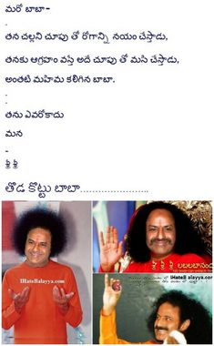 Jokes Images, Funny Images, Funny Pictures, Fun Quotes, Best Quotes, Telugu Jokes, Latest Jokes, Very Funny Jokes, Qoutes