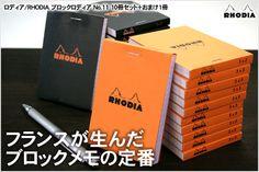 ロディア/RHODIA ブロックロディアNo.11/10冊セット+1冊おまけ