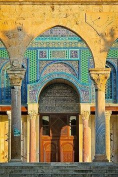 Beautiful Islamic Art from Al Aqsa Mosque - Palestine