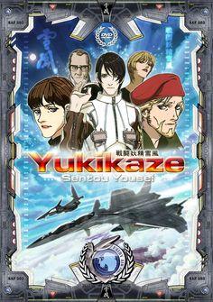 Tom Cruse to star in new Sci-Fi Movie Yukikaze. | Tom Delmar's ...