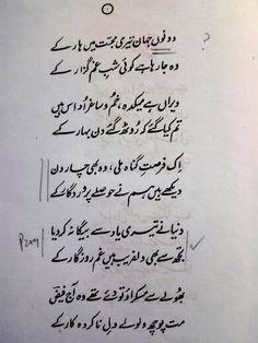 Faiz ahmed Faiz is the most romantic poet of urdu language