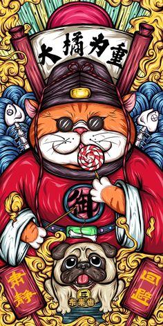 东来也原创插画国风国潮手绘画风- 美术插画 Japanese Pop Art, Japanese Artwork, Japanese Tattoo Art, Japon Illustration, Illustration Art Drawing, Art Drawings, Graffiti Wallpaper Iphone, Cartoon Wallpaper, Skull Wallpaper