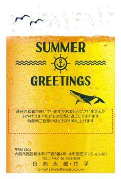 暑中見舞いはがきデザイン。夏といえばビール!夏らしいポップなデザインの暑中見舞いはがきです♪ #暑中見舞い